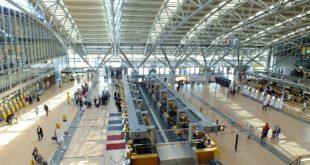 Terminal 1 Hamburg flughafen